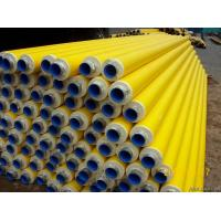 China Directly buried thermal insulation pipe,Composite thermal insulation pipe on sale