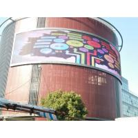 Quality 46W Outdoor Led Video Screen P10 Pixel Multiple Waterproof Led Video Wall Displays wholesale