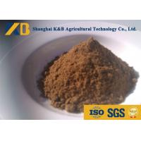 Quality Easy Absorb Cow Feed Supplements / Cattle Feed Additives 8% Max Moisture wholesale