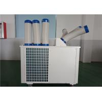 Quality 2.5 Ton Air Conditioner , Mobile Evaporative Cooler With Rotary Compressor wholesale
