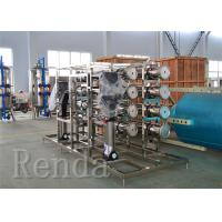 Quality 110V RO Water Treatment Systems Filter For Glass Bottle / PET Bottle Line wholesale