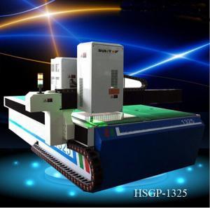 Quality 3W Large 3D Laser Engraver 4000HZ for Metal, Hard Plastic wholesale