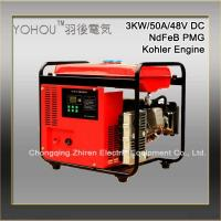 China 50A 48V Communication Use Permanent Magnet DC Generator/Charging Generator on sale
