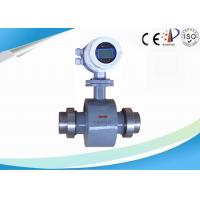 Quality Insertion Type Electromagnetic Flow Meter , Medical Explosion Proof Flow Meter wholesale