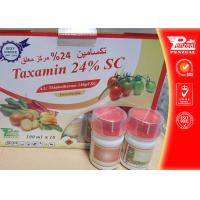 Cheap Whitefly Insecticide Pest Control Insecticides Thiamethoxam 24%SC 153719-23-4 for sale