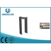 Quality 5 Digital LED Count 6 Zones Walk Through Metal Detector For Exhibition Center wholesale
