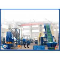 Buy cheap PET Bottles Plastic Crushing Washing Recycling Line PET Flakes 300-2000kg/h from wholesalers
