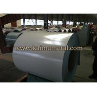 China Color coated steel coil produced,color coated steel roll,color coated galvanized steel coil on sale