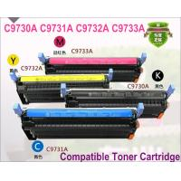 Quality Compatible Toner Cartridges(C9730A series) for HP ColorLaserJet 5500/5500N/5500DN/5500DTN wholesale