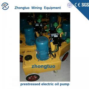 China prestressed eletric oil pump|digital control hydraulic electric oil pump used in bridge jack on sale