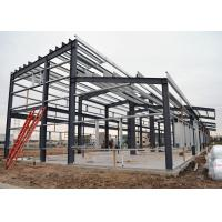Quality industrial prefab steel structure frame buildings with mezzanine wholesale