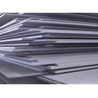 Quality 7050 T7651 Aluminum Alloy Sheet Thickness 6mm For Aviation Use wholesale