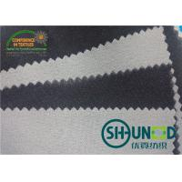 Cheap Low Melt Adhensive Woven Interlining Fusing 90℃ ~ 100 ℃  For Leather Fabrics Or Garments for sale