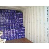 China printing paper supplier on sale