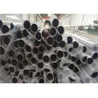 China Seamless Cold Drawn Titanium Alloy Tube Titanium Gr . 2 Pipe OD 60.3 mm on sale