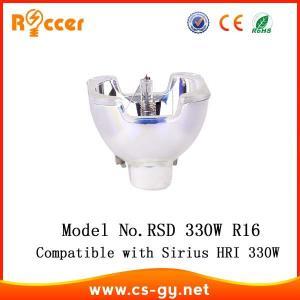 Quality Roccer 16R 330W Metal Halide Lamp E21.8 CUP for Beam 330W MSD 16R 330W SIRIUS HRI 330W wholesale