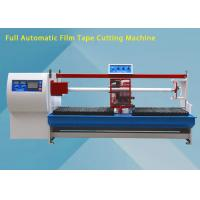 Quality PE Foam BOPP Adhesive Tape Cutting Machine with PLC And Touch Screen Control wholesale