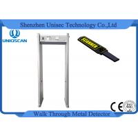 Quality AC85V - 264V 6 Zones Security Walk Through Metal Detector 2 Years Warranty wholesale