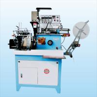 Quality Centre Folding Ultrasonic Automatic Ribbon Cutting Machine 1800W wholesale
