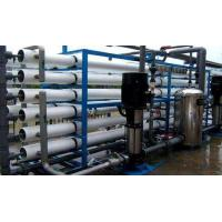 Quality Factory price of grey water treatment plant /Auto water treatment processing line wholesale