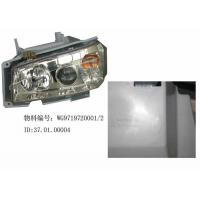China Heavy Duty Truck Spare Parts , SINOTRUK HOWO Truck Head Lamp For Cabin on sale