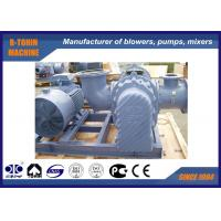 Quality Large Three Lobe Roots Blower bore size DN350 , Oxygen Generator Roots Compressor wholesale