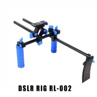 Buy cheap Camera Rig Set Shoulder Support(double handle) for DSLR EOS 60D 1D 1/4'' 5D II from wholesalers