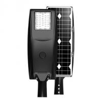 Buy cheap lithium battery all in one solar led street light 50W solar led lamp from wholesalers