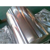 Quality Composited Thin Aluminium Foil Kitchen Use , Temper H18 Aluminium Foil For Food Wrapping wholesale