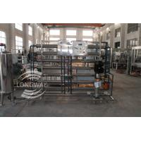 Quality Various reverse osmosis system in water treatment line /different capacity water treatment plant wholesale