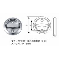 Quality Anti Corrosion Wooden Metal Door Pull Ring Stainless Steel For Residential Commercial Usage wholesale