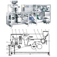 China High Speed Blister Packing Machine (DPH220) on sale