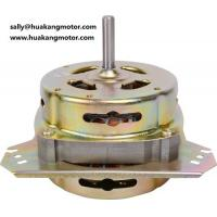 Quality Home Appliance Single Phase Series Motor for Twin-tub Washing Machine HK-088T wholesale