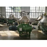 Quality Biodiesel Centrifugal Oil Water Separator EX Type Fully Closed With Self Cleaning Bowl wholesale
