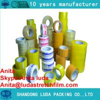 Quality Luda supply BOPP good adhesion double side foam tape wholesale