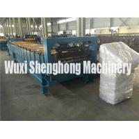 China Galvanized Steel Sheet Tile Roll Forming Machine for Traveling Scenic Spots on sale