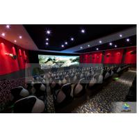 Quality Large High Definition 4D Movie Theater Motion Chair With Arc Screen wholesale