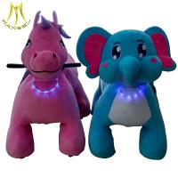 China Hansel hot selling kids plush battery operated animal toy ride from China on sale