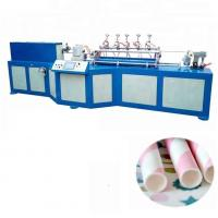 Cheap Party Decoration Printed Straight Paper Straw Making Machine High Performance for sale