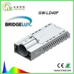 Quality DC 12 V 40W LED Street Light Solar CE RoHS , Solar Power Led Street Light wholesale