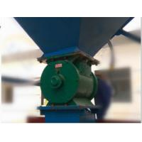 Quality High Temperature Rotary Valves airtight electric rotary unloader discharge valve wholesale