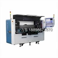 Quality Full auto smt Chinese brand chip mounter pick and place machine wholesale