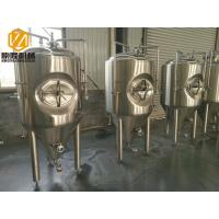 5HL SS Brewing Equipment Electric / Steam Heating 2-6 Brew / Week ISO Certified