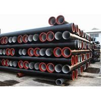 Cheap ISO2531 K9 FBE Coated Pipe Ductile Cast Iron Pipe T Type Push On Joint for sale