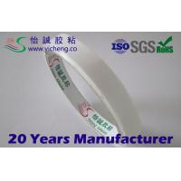 Quality customized paper Easy tear heavy duty double sided tape , 70-150mic wholesale