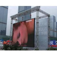 China P4.81mm 1R1G1B Rental LED Display , HD LED Screen for videos and photos on sale