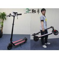 Quality High-Tech 350w Standing Electric Scooter Batteries , Electric Off Road Scooter wholesale