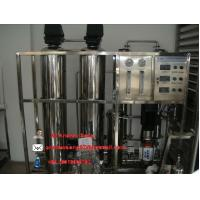 Quality water treatment machine wholesale