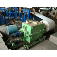 Quality 5,000kg Aluminum Color Coating Line 0.03mm - 1.5mm Thickness DC Control wholesale