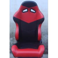 Quality High Performance Car Seats PVC Material , Custom Racing Seats For Cars JBR1005 wholesale